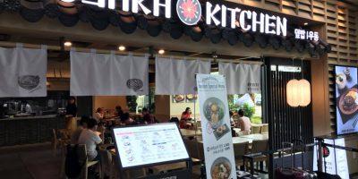 韓国大邱空港の食堂でウドンに串刺しオデンに納豆いなり?