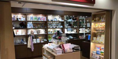 香川愛媛せとうち旬彩館  2階は工芸品や雑貨の売り場を充実させました