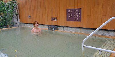 北海道釧路市「ふみぞの湯」と「かしわ抜き」
